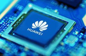 迎来转机?传已有5家芯片厂商获准向华为供货,索尼、AMD在列