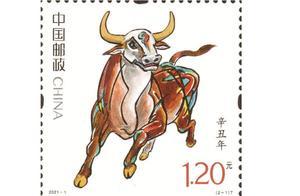 """2021年""""牛年生肖邮票"""",今日发行,你摇号了吗?"""