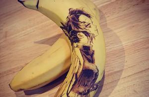 万物皆可画,香蕉皮上的艺术创作