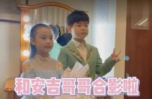 8岁甜馨开演奏会大成功!后台照意外曝光,和9岁安吉变王子公主