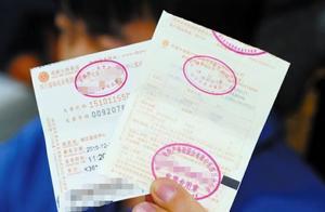 售票员卖票偷偷搭售保险被乘客当场揭穿,车站:个人行为,已处罚
