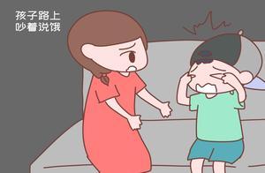 """母子俩坐高铁,孩子饿了吃碗泡面被骂""""没素质"""",网友却说骂得对"""