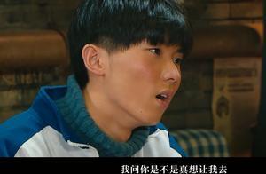 """《演员》章子怡赞马嘉祺演技""""好得可怕"""",金子涵被说像机器人"""