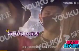 中国有嘻哈选手黄旭被拍与小G娜约会,本人已婚已育