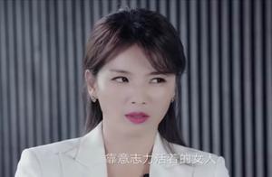 压力过大?刘涛受访谈工作生活:我是靠意志力活着的女人