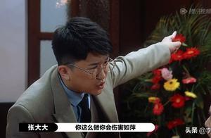 张大大逆袭了?3名导演为其亮出S卡哄抢,娄艺潇倪虹洁面临淘汰