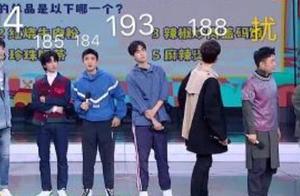 为何现在很多男孩,身高都1.8m以上?与经济条件有一定关系