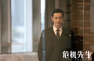 黄晓明再演霸道总裁,搭档蔡文静,现在真的需要《危机公关》了