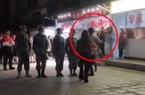 网传江西某高校女学生被领导踹飞,学校:正在处理,警方介入