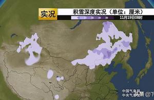 雨雪破纪录!通辽雪量与积雪创新高!宽甸超百毫米大暴雨难得一见