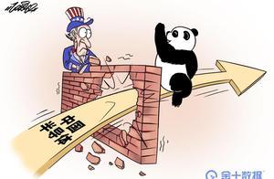 """美国芯片业损失超1万亿!华为获5家芯片商供货,并""""趁胜追击"""""""