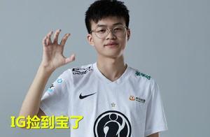 IG捡到宝了,新人Xun春季赛一战成名,宁王用2个字形容他