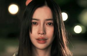杨颖新剧刚上映一天,豆瓣口碑就崩了,清一色的一星差评