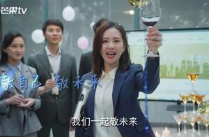 朱一龙刘诗诗即将营业,新剧《亲爱的自己》看点在哪?