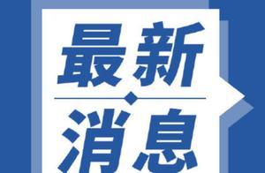 最新!石家庄市藁城区2确诊病例行程轨迹提示