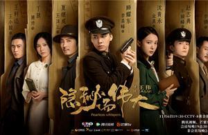 李易峰新剧终于迎首播,仅一天热度超《燕云台》,不追就太可惜了