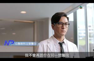 收藏!TVB2021年新剧大晒冷,你最期待哪一部剧?