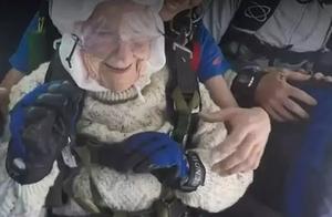 102岁奶奶从4300米高空一跃而下,震惊世界