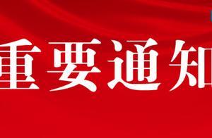 """交通运输部:方便老人的""""一键叫车""""功能争取春节前开通运行"""