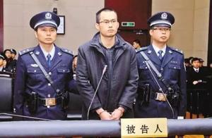 北大吴谢宇杀母藏尸案一审开庭