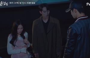 李宰旭、金惠奫客串《女神降临》!白经党嗨一半傻眼:又被虐了