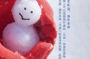 今日节气小雪,没见过下雪广东人哭了,你家下雪了吗