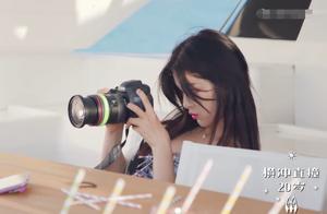 杨超越成火箭少女摄影师,见识她拍照技术后,这样的闺蜜请来一打