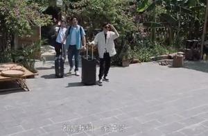 """海清胡先煦做客《向往4》,张子枫出门迎接,却喊了一声""""妈妈"""""""