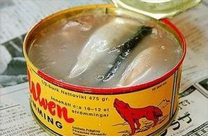 十个人吃九个人吐的鲱鱼罐头,为什么瑞典人却敢吃?看完不得不服