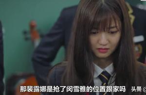 《顶楼》:新角色登场,身份神秘引猜想,跟闵雪雅有关?