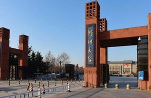 河南这所大学进步明显,知名度不高但实力强,适合中等生报考
