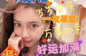 Angelababy黄晓明情人节又传离婚?网民凭帖猜两人现况