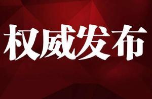 刚刚,成都大学毛洪涛溺亡事件调查结果公布