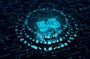 5G核心专利数量第一,我国在移动通讯上实现了5G技术的领跑