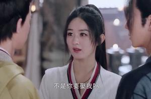 《有翡》三皇子求娶阿翡,谢允顾念兄弟情义,他的反应让阿翡失望