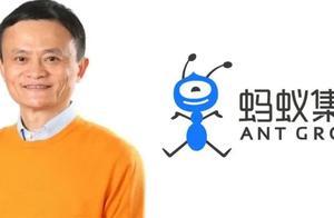 全球企业动态:蚂蚁集团确定发行价,马云将成全球第11大富豪