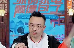 """中消协发布""""双11""""消费维权舆情报告,汪涵、李佳琦、李雪琴被点名"""