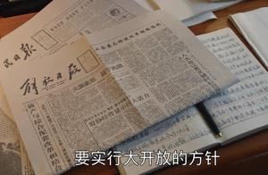 《大江大河2》:周司见风使舵,当场打脸老马,一人城府最深