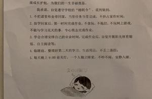 """让孩子21点前睡觉,绍兴学校发布""""睡眠令"""":不能给家长布置作业"""