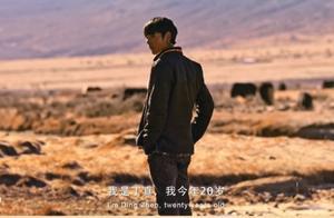 当大家都要去西藏看丁真的时候,四川省哭了!