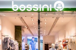 女装品牌艾格破产;Burberry上半财年收入大跌31%