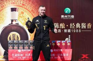习酒加码体育营销与昆仑决直面5亿受众,输出80国走向国际化