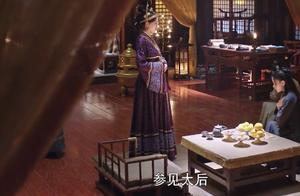 《燕云台》第47-48集预告:胡辇交出兵权,与萧燕燕姐妹情断