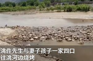 一家四口河内玩耍遇泄洪溺亡,家属索赔巨资,管理处:河道有警示牌