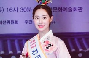 """韩国2020最""""传统""""的选美冠军,好像真没整容,奖金有多少?"""