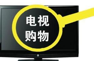 广电出手清查电视购物, 23档收藏节目停播,网友评论早该治理