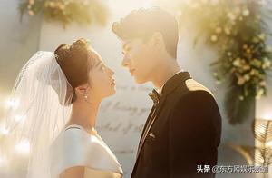 《从结婚开始恋爱》男女主剧本拿反了?反差萌小甜剧一看就上头