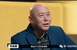 """""""撕""""上明面的陈凯歌和李诚儒,比郭敬明还要""""可笑""""?"""
