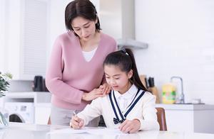 """""""我什么都会,要老师干什么?""""家庭作业太多,不能全怪老师"""