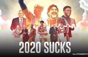 再见,#2020年离我们远去的体育人#